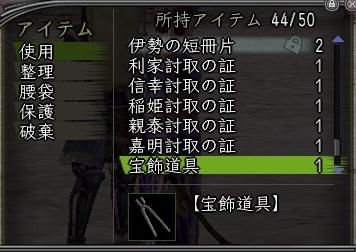 odawara_akashi_sample.jpg