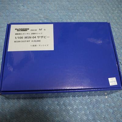 ssP1100373_20120901003330.jpg