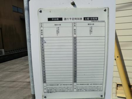 高柴ダムへポタ・7