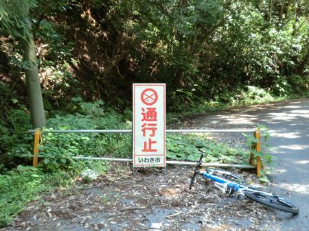 高柴ダムへポタ・12