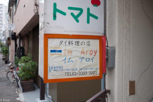 P1170203.jpg