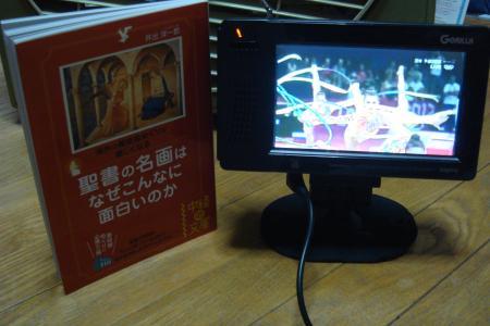 DSC05898_convert_20120811120839.jpg