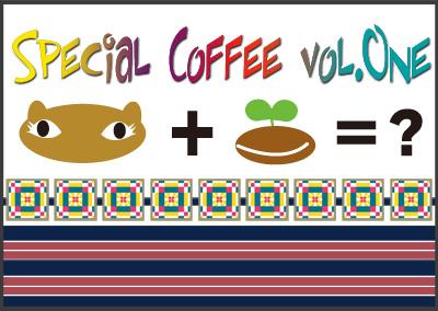 civetcoffeeL.jpg