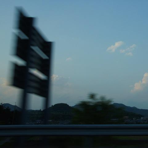 ドーロムービー(night)1