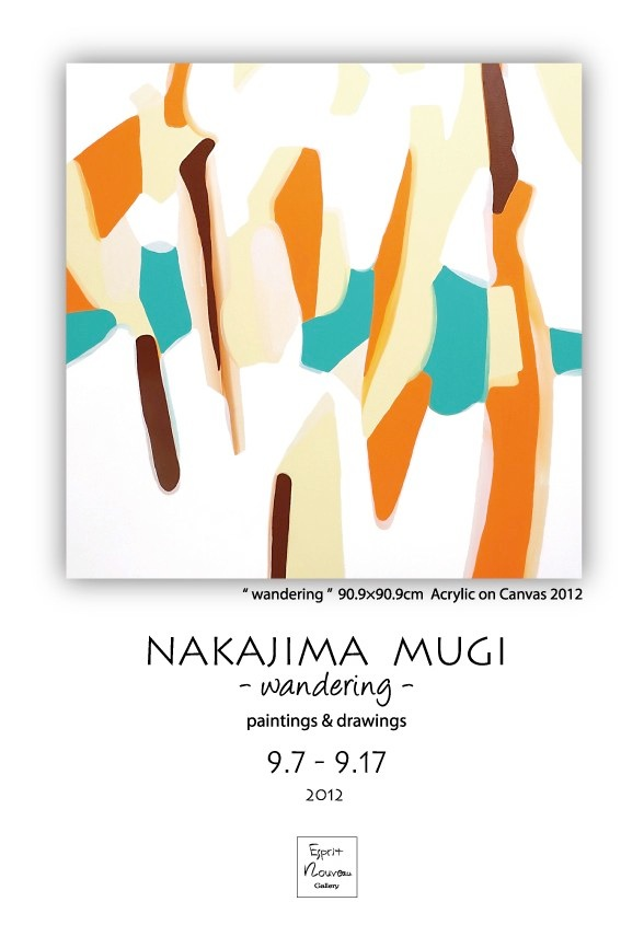 201209-Mugi-DM.jpg