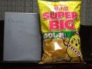 ポテトチップス巨大袋