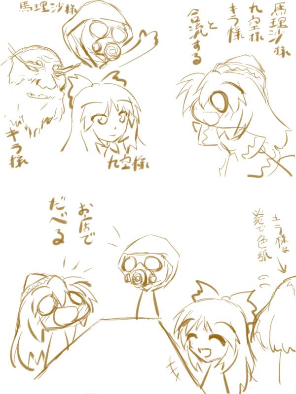 紅楼夢レポ漫画05