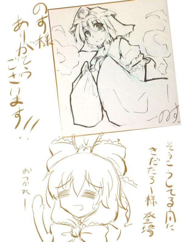 紅楼夢レポ漫画10