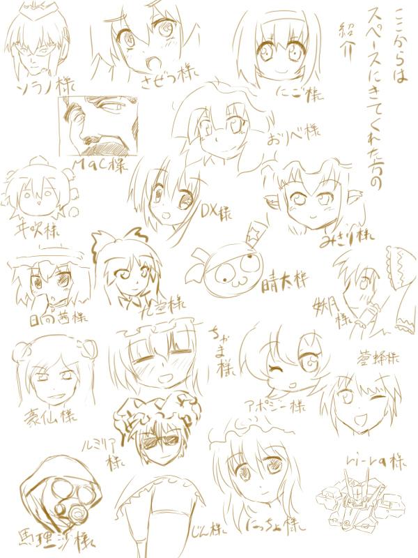 紅楼夢レポ漫画07