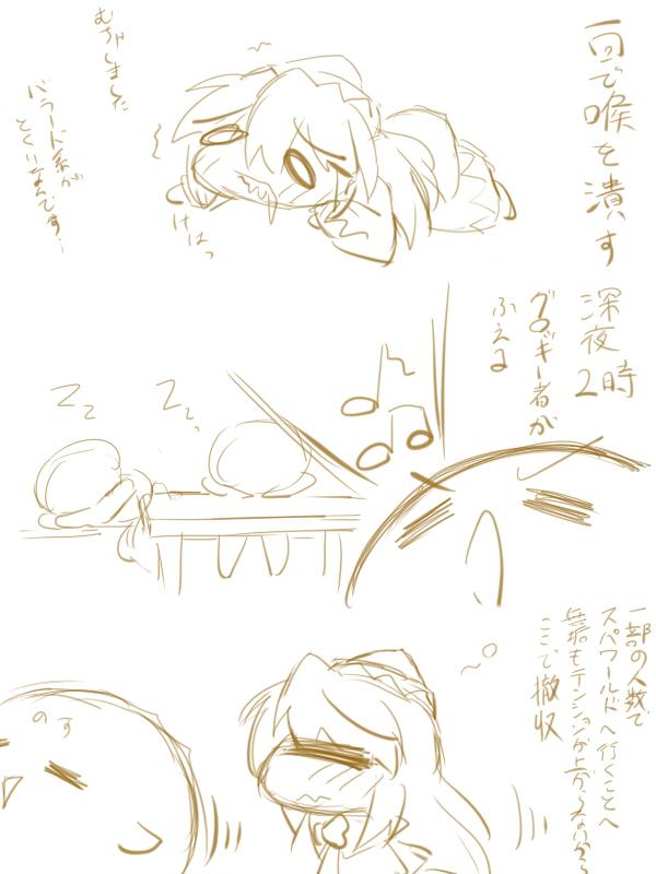 紅楼夢レポ漫画13