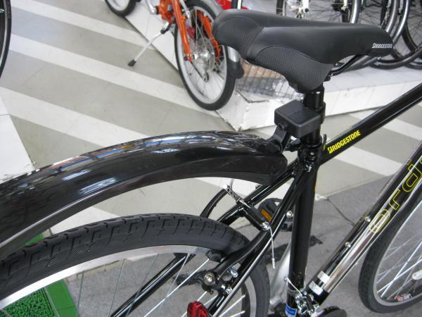 自転車屋徒然日記 BRIDGESTONE ...