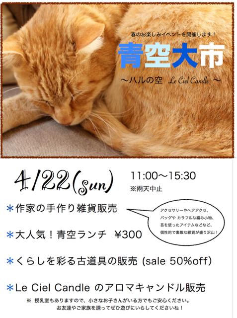 スクリーンショット(2012-04-03 14.51.09)