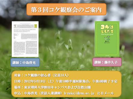 スクリーンショット(2012-04-23 19.36.20)