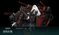 kancolle-2014-11-20-01-32-22-0986.png