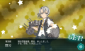 kancolle-2014-11-21-00-18-47-7363.png