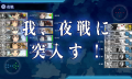 kancolle-2014-12-01-01-22-18-6320.png
