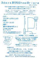 2012_12_04_1.jpg