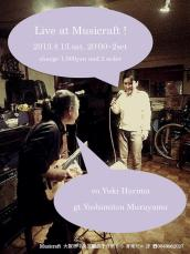 フライヤーMクラフト 2013-04-13 vo播摩有紀g村山義光Duo