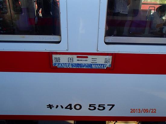 P9220122.jpg