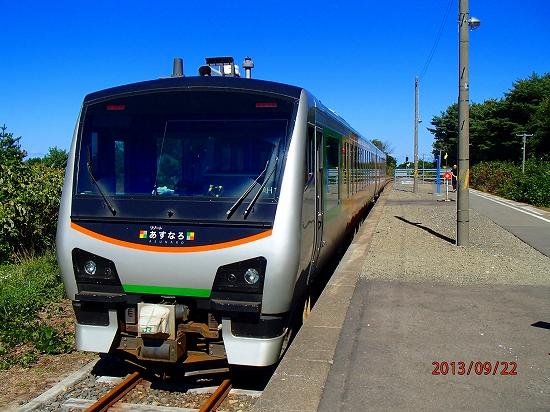 P9220231.jpg
