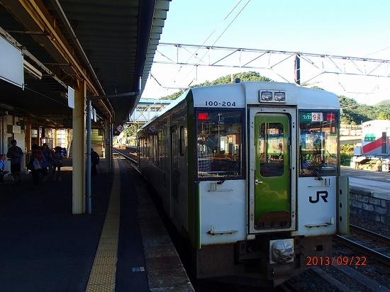 P9220260.jpg