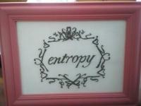 エントロピー刺繍