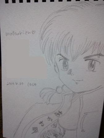 NCM_0529.jpg