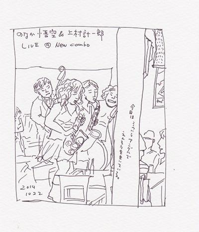 20141022悟空s
