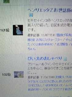 2012111113530001.jpg