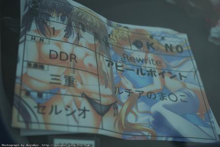DSC00239_R.jpg