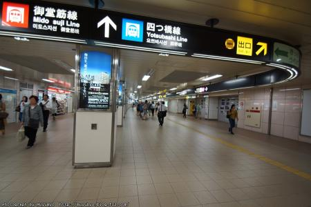 DSC00946_S.jpg