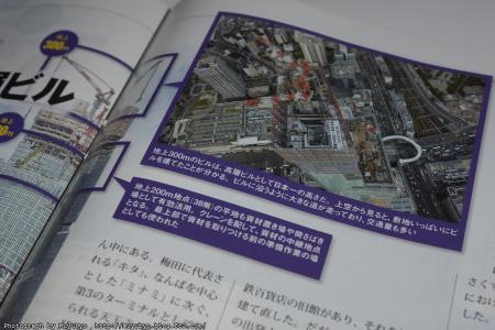 DSC01048_S.jpg