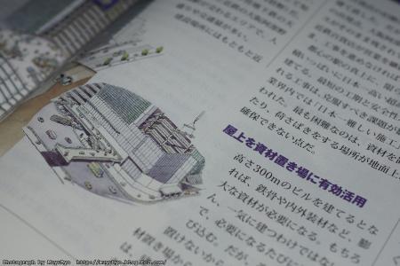 DSC01050_S.jpg