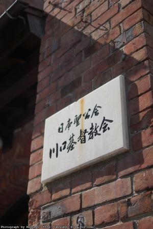 DSC01072_S.jpg