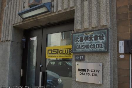 DSC01075_S.jpg