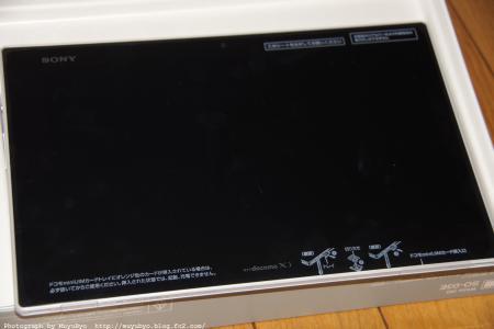 DSC08780_R.jpg