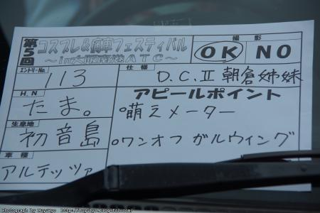 DSC09975_R.jpg