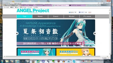 hatsune8.jpg