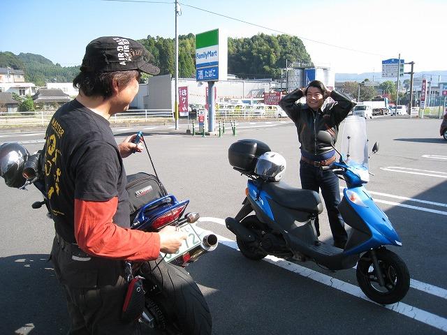 btu2012年10月29日 (2)