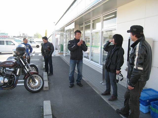 btu2012年10月29日 (3)