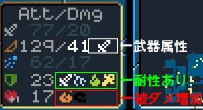 120407c1.jpg
