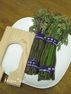 蕨と五平餅