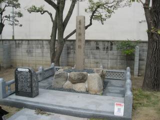 萱の御所跡の碑