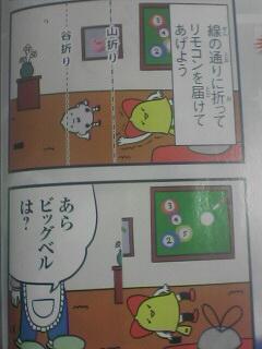 PA0_0990.jpg