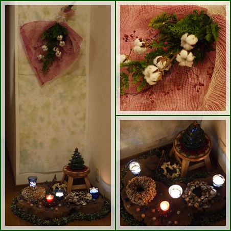 クリスマス2014-1