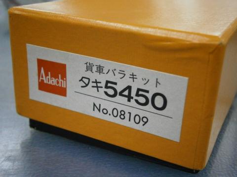 PA310585_convert_20121031231854.jpg