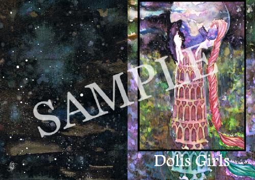 Dolis Girlsサンプル1