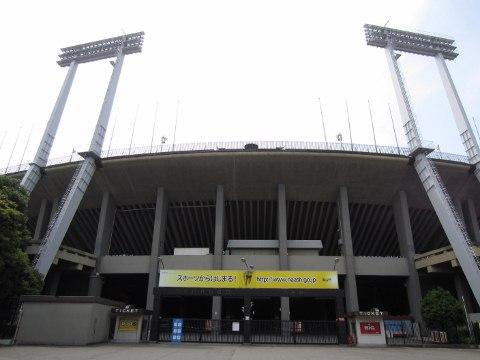2012_6_15国立競技場2
