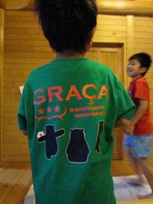 2012_6_30くまモンティシャツ2