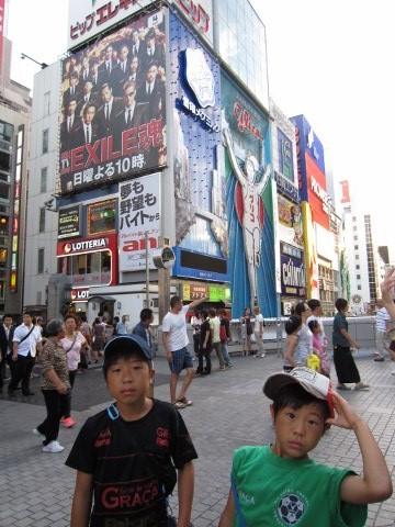 2012_8_22家族旅行8